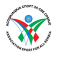 association_sport_for_all_logo